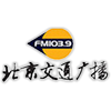 Beijing Traffic Radio 103.9