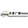 Anhui Transportation Radio 90.8