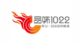 Changsha Music Radio